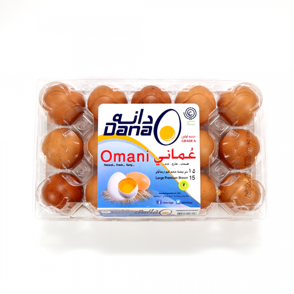 AL DANA BROWN EGGS 15PCS